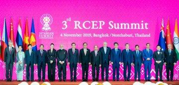 RCEP領導人會議發表聯合聲明宣佈重大進展