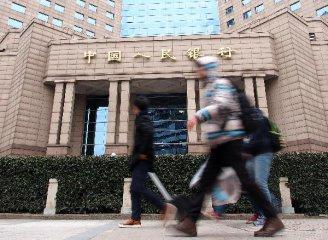 央行開展4000億元MLF操作 利率下降5個基點至3.25%