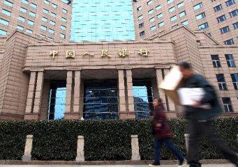 人民銀行:10月末M2餘額同比增長8.4%