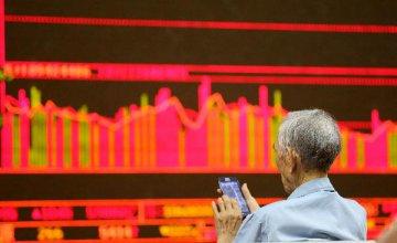 三大股指震荡上涨 浙商银行涨逾10%临时停牌