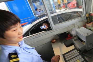 中國交通運輸部:年底前具備全面取消全國高速公路省界收費站條件
