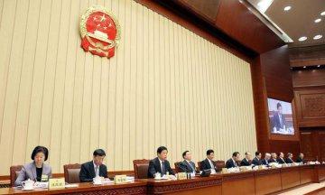 十三屆全國人大常委會第十五次會議在京舉行