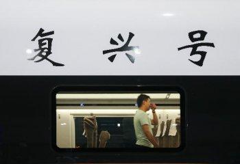 """""""巨无霸""""京沪高铁今起招股 初始战略配售比例达50%"""