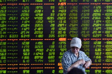 沪指冲高回落收跌0.08% 有色股领涨 券商股回调