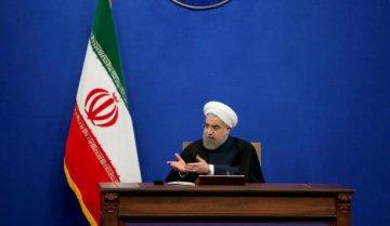 伊朗宣布进入中止履行伊核协议最后阶段