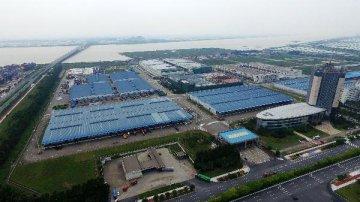 汇丰在华投资1.5亿美元建设培训基地