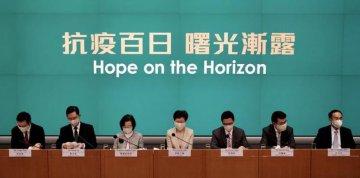 林鄭月娥:期望立法會順利開會 儘快通過財政預算案