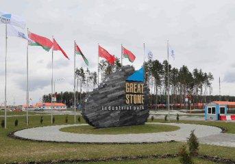 """專訪:白俄羅斯看好白中""""一帶一路""""合作前景--訪中白工業園管委會主任亞羅申科"""