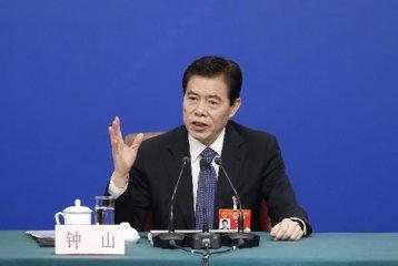 商务部:扩大自贸试验区范围 加快海南自由贸易港建设