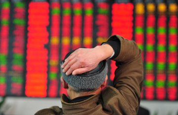 三大股指全线高开 航空、券商板块领涨