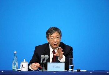 稳健的货币政策将更加灵活适度--中国人民银行行长易纲谈货币政策等热点问题