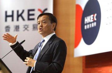 港交所擬推出MSCI亞洲及新興市場指數期貨及期權