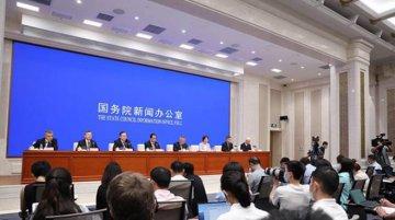 """国家发展改革委:海南自由贸易港建设总体方案可概括为""""6+1+4"""""""