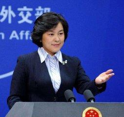 外交部:中國參加核裁軍談判時機遠未成熟