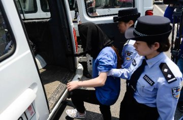 中國將加大對涉賭帳戶、涉賭資金活動懲處力度
