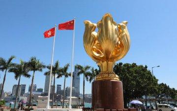 中方決定對在涉港問題上表現惡劣的美方人員實施簽證限制