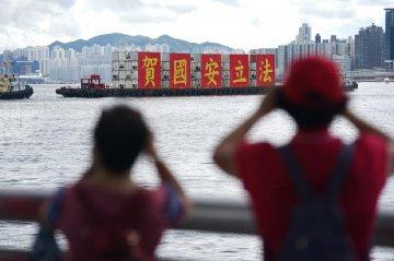 """外交部:強烈反對美國國會眾議院通過""""香港自治法案"""""""