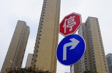 落户3年才能买房 深圳推出8项措施精准调控楼市