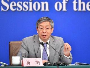 保持金融總量適度 著力穩企業保就業--專訪中國人民銀行行長易綱