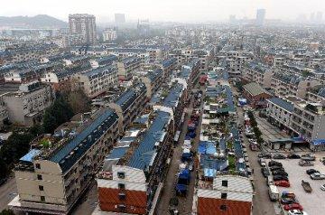 北京:嚴禁城鎮居民到農村購買宅基地和宅基地上房屋