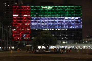 阿联酋宣布与以色列实现关系全面正常化