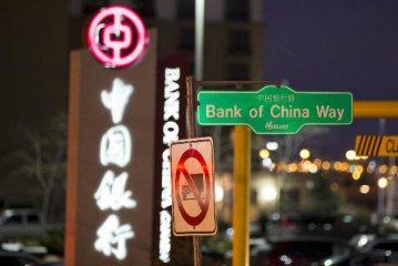 """不良贷款率暂未明显抬升 银行大幅计提拨备增厚""""安全垫"""""""