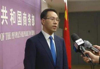 商務部回應印度宣佈禁用118款中國App:嚴重關切,堅決反對