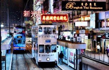 香港新世界47.76億港元拍得北角皇都戲院大廈