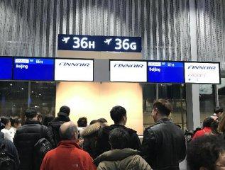 芬蘭航空三季度收入大幅跳水