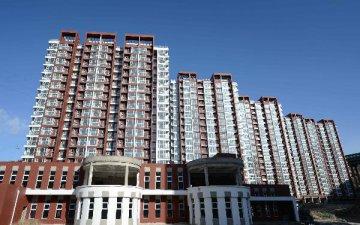 住建部:2021年稳妥实施房地产长效机制方案