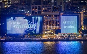 信和集團聯合粵港澳大灣區頂級製作公司 舉辦網路研討會  探討動態影像設計行業前景 分享「藝術科技」發展