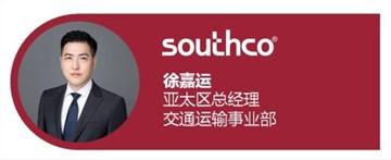索斯科任命徐嘉運為交通運輸事業部亞太區總經理