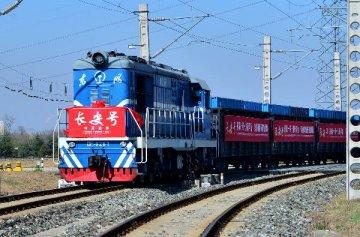 """陝西對""""一帶一路""""沿線國家貿易快速增長上半年進出口362.4億元,同比增長22.9%"""