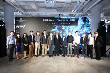 華懋集團與香港科技園公司啟動加速器計畫 十間入圍創科企業於中環街市試行房地產科技創新成果